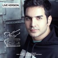 Mohsen Yeganeh - Behet Ghol Midam ( Live )