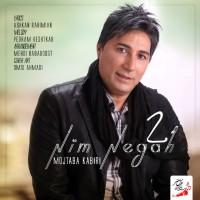 Mojtaba Kabiri - Nim Negah 2