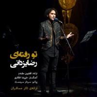 Reza Yazdani - To Raftei