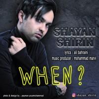 Shayan Shirin - Key