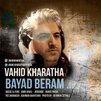 Vahid Kharatha - Bayad Beram