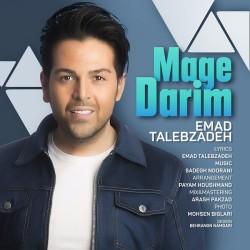 Emad Talebzadeh – Mage Darim