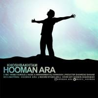 Hooman Ara - Khoshbakhtam
