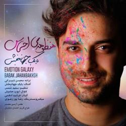 Babak Jahanbakhsh – Manzoomeye Ehsas