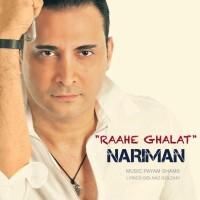 Nariman - Raahe Ghalat