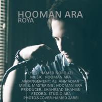 Hooman Ara - Roya