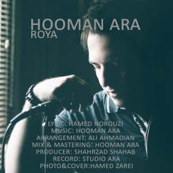 Hooman Ara – Roya