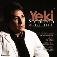 Mojtaba Kabiri - Yeki Shabihe To