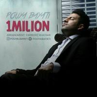 Pouya Bayati - 1Milion