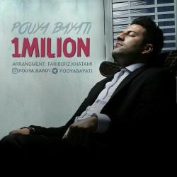 Pouya Bayati – 1Milion
