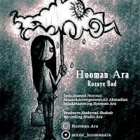 Hooman Ara - Roozaye Bad