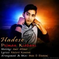 Pejman Kiabani - Hadese