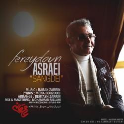 Fereydoun Asraei – Sangdel