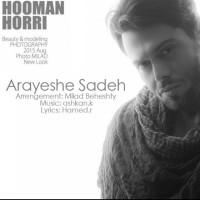 Hooman Horri - Arayeshe Sadeh