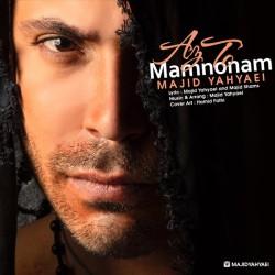 Majid Yahyaei - Az To Mamnoonam