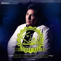 Mojtaba Kabiri - Doroughaki ( Remix )