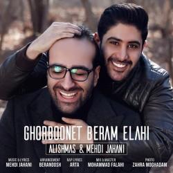 Alishmas & Mehdi Jahani - Ghorboonet Beram Elahi