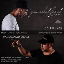 Mohammad Jalali & Saeed Ryak – Khodet Khasti
