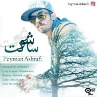 Peyman Ashrafi - Saket Sho