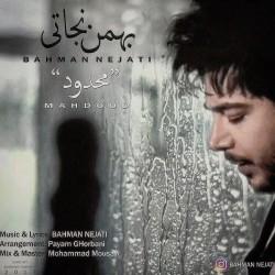 Bahman Nejati – Mahdood