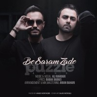 Puzzle Band - Be Saram Zade