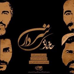 Hamed Zamani – Sardare Man