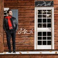 Babak Jahanbakhsh - Cafe Paeiz