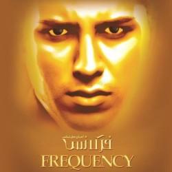 Ehsan Haghshenas - Frequency