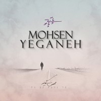 Mohsen Yeganeh - Pa Be Paye To