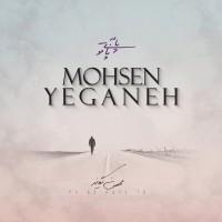 Mohsen Yeganeh - Pa Be Paye To