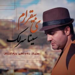 Sina Sarlak – Ye Bighararam