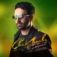 Ali Lohrasbi - Che Khoobe