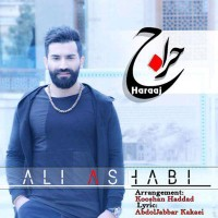 Ali Ashabi - Haraaj