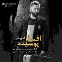 Amir Ali - Afsare Poosideh