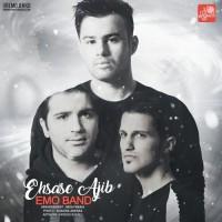 EMO Band - Ehsase Ajib