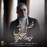 Fereydoun Asraei - Fasle Eshgh