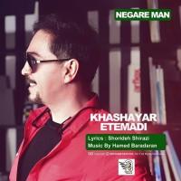 Khashayar Etemadi - Negare Man