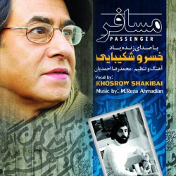 Khosro Shakibaei – Mosafer