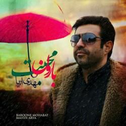 Mahdi Arya – Baroon Mohabbat