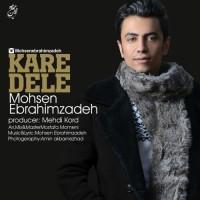 Mohsen Ebrahimzadeh - Kare Dele