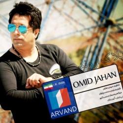 Omid Jahan – Pelak Arvand