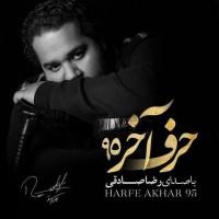 Reza Sadeghi - Harfe Akhar 95
