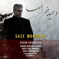 Vahid Kharatha - Saze Mokhalef