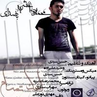 Mohammad Reza Oshrieh - Ashke Temsah
