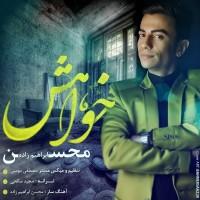 Mohsen Ebrahimzadeh - Khahesh