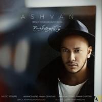 Ashvan - Man Adame Royaye To Nistam