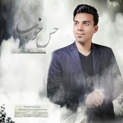 Hamed Vaalizadeh – Hesse Khoob