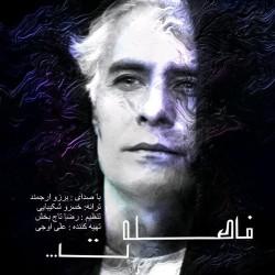 Borzoo Arjmand – Faaselat