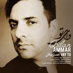 Ammar Bilan – Vay To