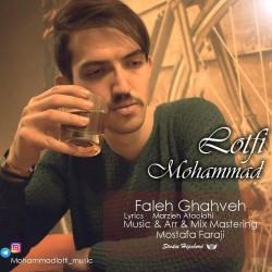 Mohammad Lotfi – Fale Ghahveh